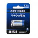 cr123a1p