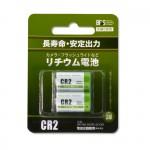 cr22p