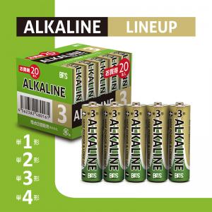 alkaline3_list